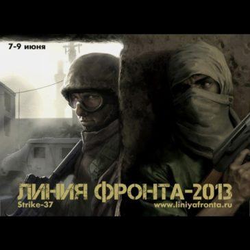 Магнит ЛФ-2013