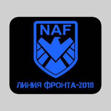Коврик для мыши ЛФ-2018 NAF